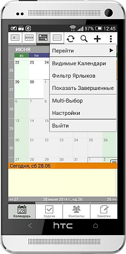 Pocket Informant 3 3.37.20256[На русском]