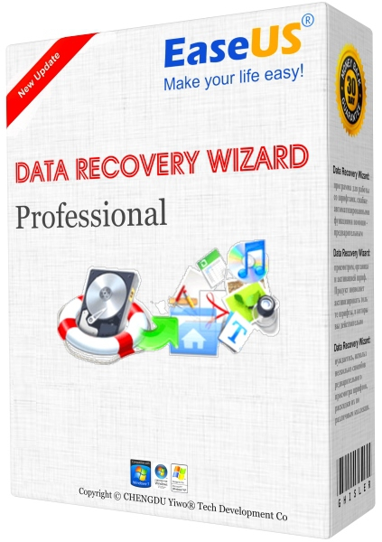 EaseUS Data Recovery Wizard 12.0.0 + cracked [На русском]