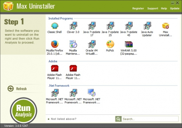 Max Uninstaller 3.8.1.1578 + crack (2017) ENG