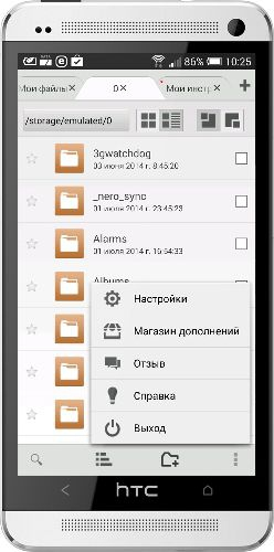 File Expert with Clouds Pro 6.2.8 [Русская версия]