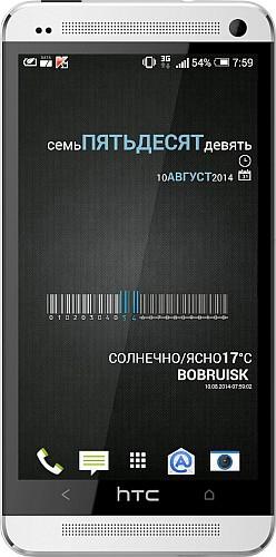 Minimalistic Text PRO 3.8 [На русском]