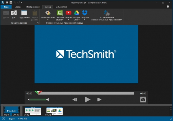 TechSmith Snagit 2021.3.1 Build 9423 + crack [Русские/Английские версии]
