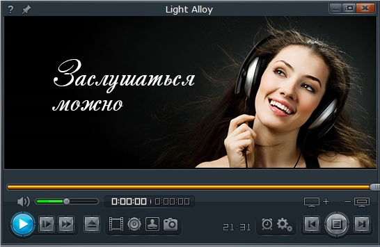 Light Alloy 4.10.2 Build 3317 Final [На русском] + Portable