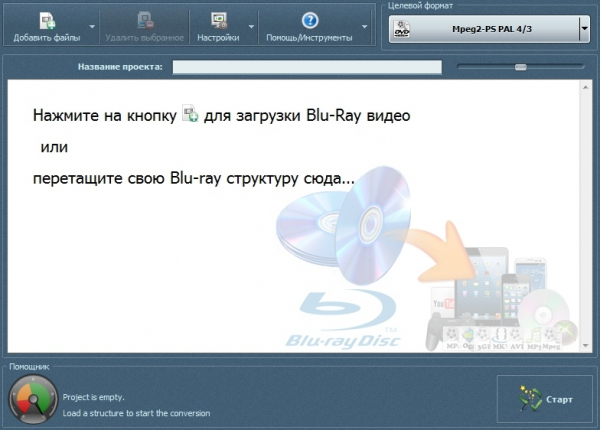 VSO Blu-ray Converter Ultimate 4.0.0.70 Final + patch [На русском]