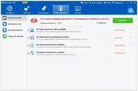 Wise Care 365 Pro 5.2.4 Build 519 Final + keygen [На русском] + Portable