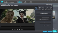 Wondershare Video Converter Ultimate 10.2.3.163 + patch [Русификатор]