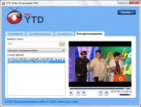 YTD Video Downloader Pro 5.9.13.7 + crack [На русском]