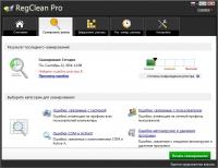 SysTweak Regclean Pro 8.3.81.1103 Final + ключ [На русском]