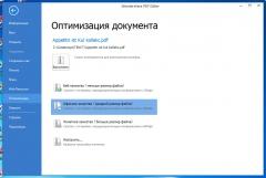 Wondershare PDF Editor 3.9.11.9 + ключ [Русификатор]