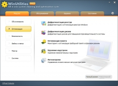 WinUtilities Professional Edition 15.74 + ключ [На русском]