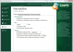 Loaris Trojan Remover 3.1.30.1484 + patch [На русском]