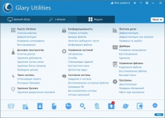 Glary Utilities Pro 5.115.0.140 Final + ключ [На русском] + Portable