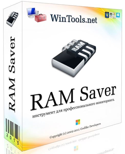 RAM Saver Professional 19.3 Final + ключ [На русском]