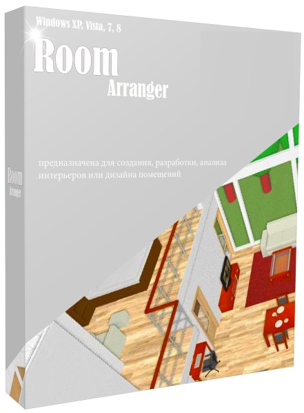 Room Arranger 9.5.6.618/619 Final + keygen [На русском]
