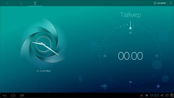 Timely Alarm Clock Premium 1.2.9 [Русская версия]