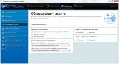 Malwarebytes Premium 3.6.1.2711 Final + keygen [На русском]