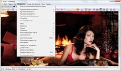 XnView 2.46 Complete + keygen [На русском] + Portable