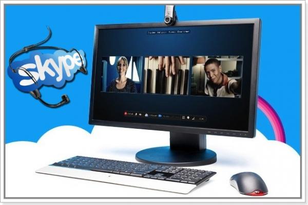 Skype 8.42.0.60 Final [На русском]