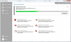 O&O SafeErase Professional 14.4 Build 529 + ключ (2019) ENG