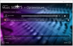 Ashampoo Music Studio 7.0.2.5 Final + ключ [На русском]