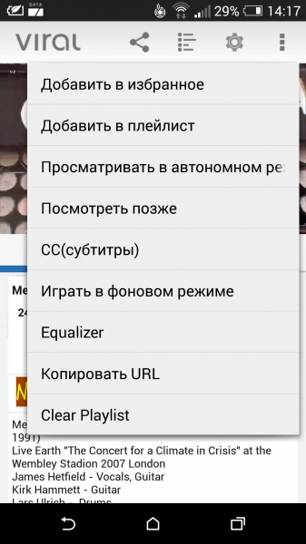 Viral Pro (YouTube Pop-up HD) 3.9.42 [На русском]