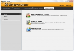 Windows Doctor 3.0.0.0 Final + patch [русификатор]