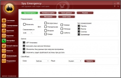 NETGATE Spy Emergency 2018 25.0.200.0 + keygen [На русском]