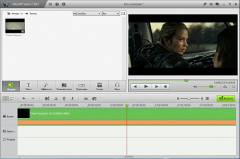 iSkysoft Video Editor 4.7.1.0 + crack [Русификатор]