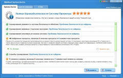 WinMend System Doctor 2.1.0 + ключ [Русификатор]