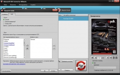 Aiseesoft PDF Converter Ultimate 3.3.20 + ключ [Русификатор]