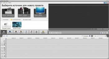 AVS Video Editor 9.2.2.350 + patch [На русском]