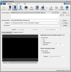 AVS Video Converter 11.0.1.632 + patch [На русском]