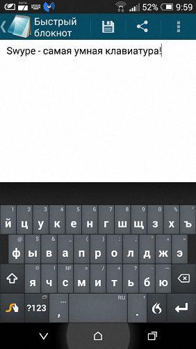Swype Keyboard v1.6.20.1062010.32311 [На русском]