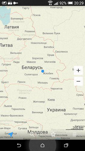 MAPS.ME Pro — offline maps 4.1 [Русская версия]