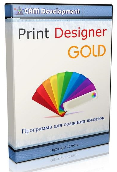 Print Designer GOLD 11.6.0.0 Portable (программа для создания визиток)