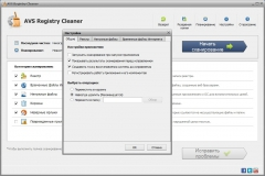 AVS Registry Cleaner 3.0.5.275 + patch [На русском]