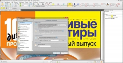 PDF-XChange Editor Plus 8.0 Build 333.0 + crack [На русском]