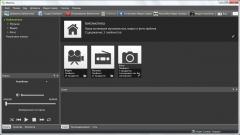Conceiva Mezzmo Pro 5.2.0.0 + patch [На русском]