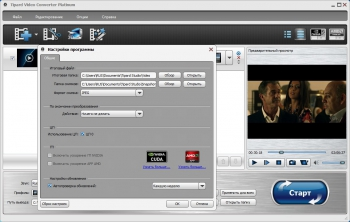 Tipard Video Converter Ultimate 9.2.60 + patch [Русификатор]