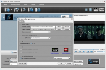 Tipard HD Video Converter 9.2.18 + patch [На русском]