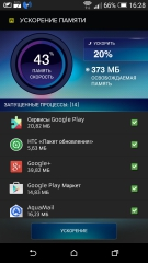 Cleaner - Speed Booster Pro 1.0.1 [На русском]