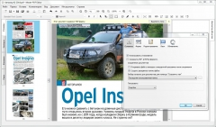 Master PDF Editor 50.1.12 + keygen [На русском]