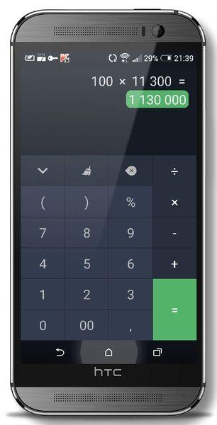 Calc+ PRO | Powerful calculator 1.2.3[На русском]
