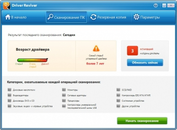 ReviverSoft Driver Reviver 5.29.0.8 + patch [На русском]