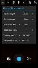 ProCapture camera 2.0.6 Beta [Русская версия]