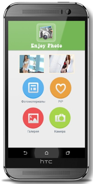Photo Effects Pro (Редактор фотографий) 2.4.0 Ad Free [Русская версия]