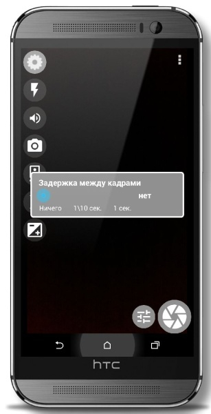 Fast Burst Camera 6.0.4 Patched [Русская версия]