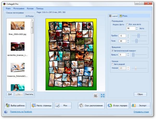 CollageIt Pro 1.9.5.3560 + keygen [Русификатор]