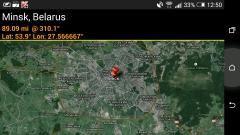 GPS Waypoints Navigator 8.73 [На русском]