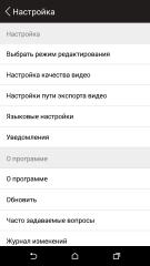 VideoShow Pro 5.3.0 [На русском]